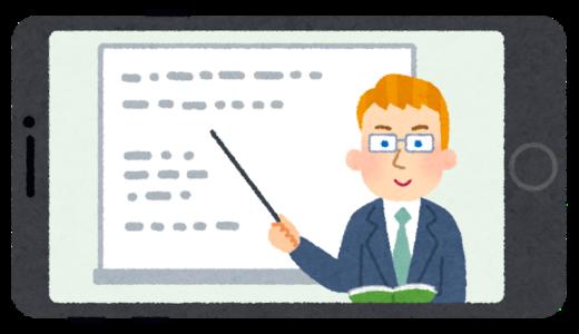 外資系ITベンダーで働くための英語力は?